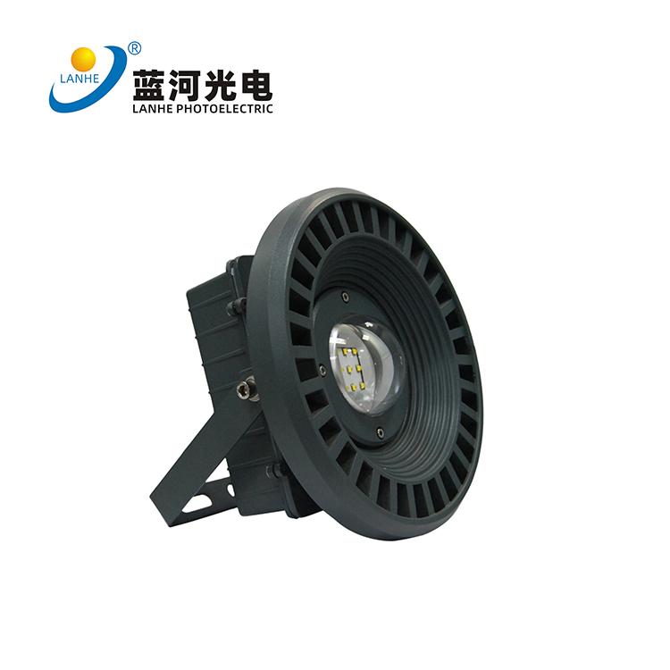 LED小防爆灯-LHD-S120KR30W.50W