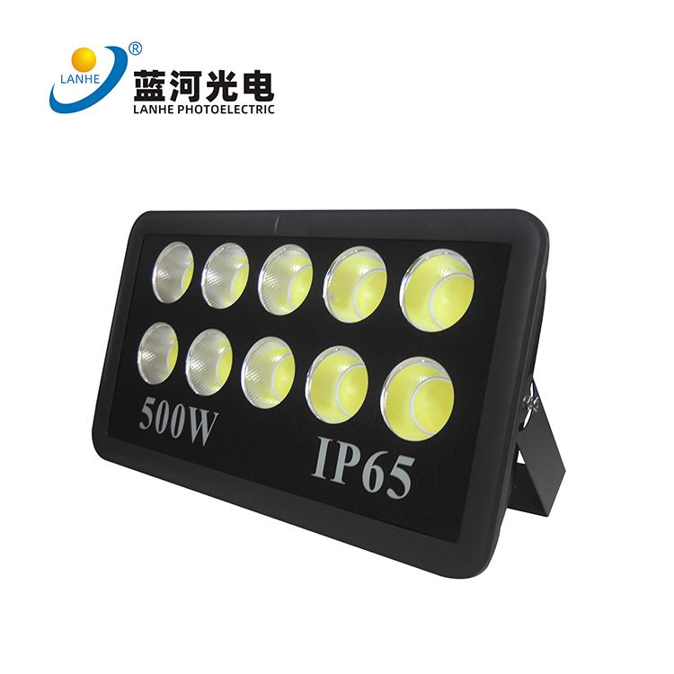 LED方形投光灯-LHD-TGD500FL