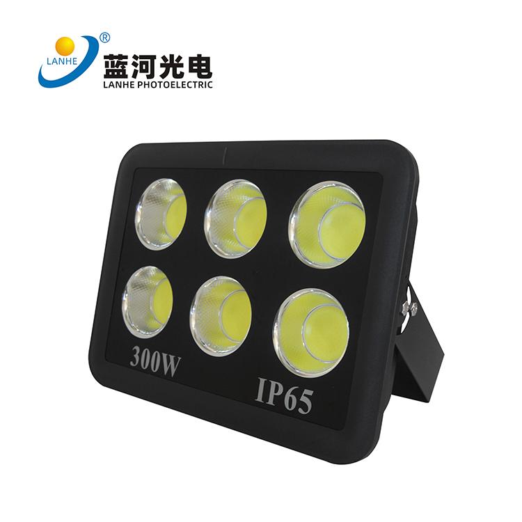 LED方形投光灯-LHD-TGD300FL