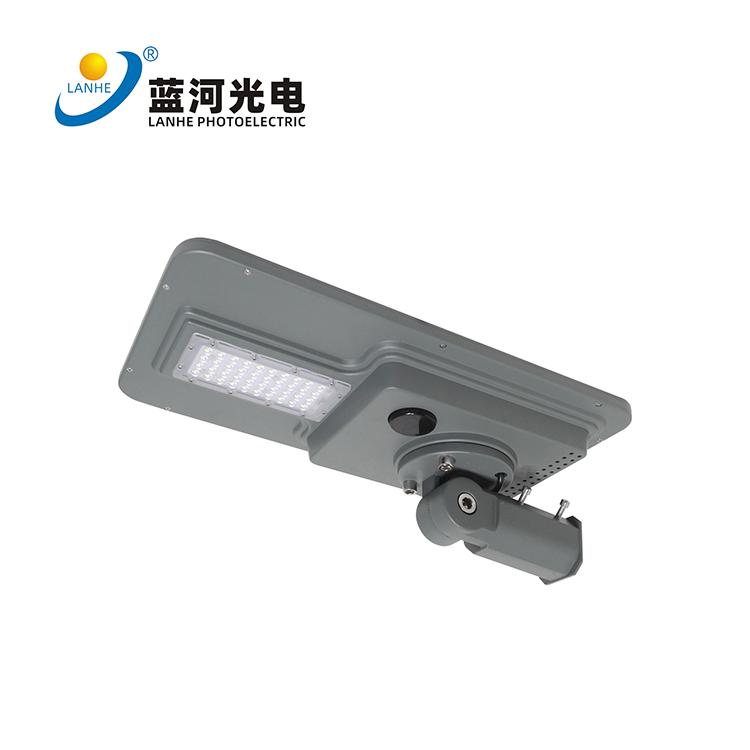 一体化太阳能平板路灯LHD-TYN40PB