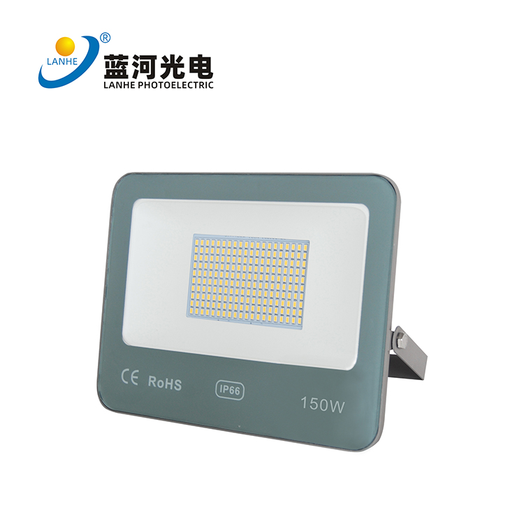 LED金河投光灯-LHD-TGD150JH